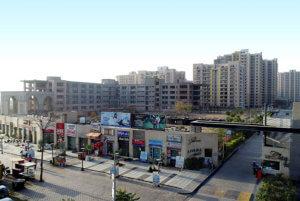 RPS Savana Shopping Complex